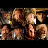 Q・タランティーノ、自身最高傑作と語る『ヘイトフル・エイト』 クセ者8人が出揃う予告映像公開へ