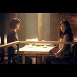 上野樹里出演の韓国映画『ビューティー・インサイド』、日本オリジナル予告編が公開