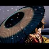 市川崑、生誕100年記念映画祭開催へ デジタル復元版『雪之丞変化』『おとうと』など全27作品上映