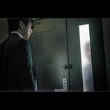 黒沢清、最新作『クリーピー』2016年6月18日に公開決定 恐怖を感じさせる特報映像も