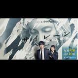 """ジャニーズJr.・高田翔、なぜ演技で売れっ子に? """"元気がないアイドル""""の強み"""