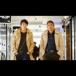 クォン・サンウ主演『探偵なふたり』予告編公開 推理オタクとベテラン刑事のコミカルな掛け合いも