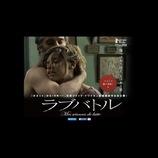 年末企画:久保田和馬の「2015年 年間ベスト映画TOP10」