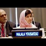 ノーベル平和賞最年少受賞、マララ・ユスフザイのドキュメンタリー『わたしはマララ』特別映像公開