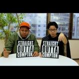 PUNPEE × OMSBが語る、『ストレイト・アウタ・コンプトン』の衝撃