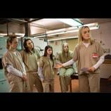 女性刑務所の日常はヘヴィーなだけじゃない? 『オレンジ・イズ・ニュー・ブラック』が共感を呼ぶ理由