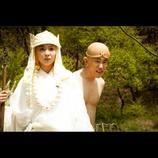 RIP SLYME、映画『珍遊記』に新曲書き下ろし PES「新しい珍遊記をクソ楽しみましょう」