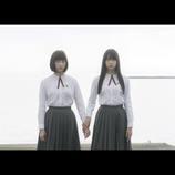 """湊かなえ『少女』、本田翼&山本美月で映画化決定 """"人が死ぬ瞬間を見たい""""女子高生たちを描く"""