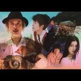 """『シェル・コレクター』はなぜ""""奇妙な映画""""に? リリー・フランキー、池松壮亮らの演技から考察"""