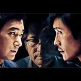 韓国でR指定作品として歴代興行1位を記録 イ・ビョンホン主演『インサイダーズ/内部者たち』公開へ