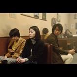 荻野洋一の『無伴奏』評:政治的季節を舞台とした、性愛と喪失の物語