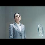田中麗奈、三浦友和主演『葛城事件』出演へ 無差別殺人事件の加害者と獄中結婚する女性演じる