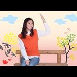 中島裕翔、ラブストーリー初主演決定 『僕らのごはんは明日で待ってる』で新木優子と共演