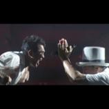電気グルーヴ、ドキュメンタリー & 25周年ライブ映像作品発売へ
