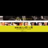 指原莉乃の監督挑戦、橋本環奈の初主演……アイドル映画はなぜ増えている?