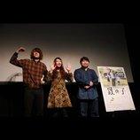 『鉄の子』特別試写会開催 福山功起監督と主題歌担当のGLIM SPANKYが登壇