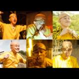 松山ケンイチが坊主頭で顔面七変化!? 『珍遊記』山田太郎の新ビジュアル公開