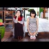 小泉今日子と二階堂ふみが取っ組み合い!? 『ふきげんな過去』予告映像公開