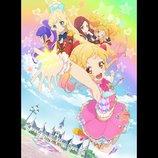 人気カードゲーム&TVアニメ『アイカツ!』映画化決定 8月に2本立てで公開へ