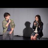 井上苑子、松居大悟監督『私たちのハァハァ』上映イベントに登壇 井上「思い出すと泣きそう」