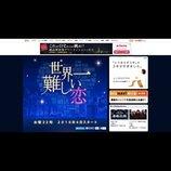 """波瑠、大野智の相手役は""""ハマり役""""となるか? ジャニーズ主演作のヒロインに選ばれる理由"""