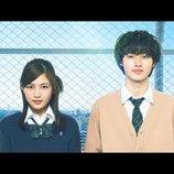 川口春奈と山﨑賢人、W主演で初共演 『一週間フレンズ。』、2017年2月公開へ