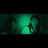 """『ボクソール★ライドショー』、女子高生の""""残り香""""を強めた4DXで拡大公開"""