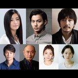 小栗旬主演『ミュージアム』、追加キャストに尾野真千子、野村周平、大森南朋ら決定