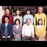 """山田洋次監督は""""熟年離婚""""にまつわる喜劇をどう描いた? 『家族はつらいよ』が伝えるメッセージ"""
