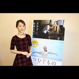キム・コッピが語る役者としてのポリシー、そして韓国映画と日本映画の出演を通して感じること