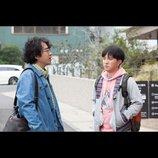 V6・森田剛、狂気に満ちた快楽殺人者にーー古谷実原作『ヒメアノ〜ル』予告映像公開