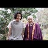 瀬戸内寂聴『花芯』、村川絵梨主演で映画化へ 村川「女性の情愛が美しく描かれた作品」
