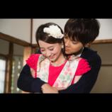 河北麻友子にボイメン・水野勝がプロポーズ!? 劇場版『白鳥麗子でございます!』予告映像公開