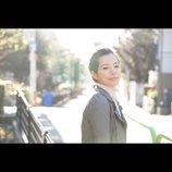 """桜井ユキが語る""""遅咲き""""のメリット「24歳までに経験したことが演技の引き出しになっている」"""
