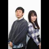 乃木坂46・伊藤万理華✕柳沢翔監督が明かす、映画やPVの撮影現場で起きていること
