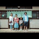 オダギリジョー、松坂桃李ら『湯を沸かすほど〜』出演へ オダギリ「愛情溢れる素晴らしい脚本」