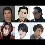 『HiGH&LOW』映画&ドラマシーズン2に井浦新、豊原功補、稲葉友、柳俊太郎ら出演へ