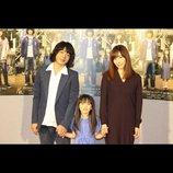 峯田和伸、麻生久美子に熱烈アプローチ!? ドラマ『奇跡の人』会見で麻生に「恩返ししたい」