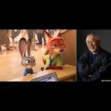 「ディズニー映画の中でもずば抜けた傑作です!」 鈴木敏夫、『ズートピア』に絶賛コメント