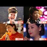 多部未華子主演『あやしい彼女』 韓国版、中国版、ベトナム版を比較する特別映像公開