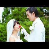 志田未来、竜星涼が切ない恋愛物語で恋人役に 『泣き虫ピエロの結婚式』公開日決定
