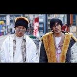 松田翔太主演『ディアスポリス』、映画版正式タイトル&公開日決定 須賀健太&NOZOMUも出演へ