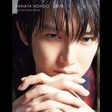 本郷奏多、写真集『KANATA HONGO 2016』発売へ 無邪気な笑顔から艶めかしい姿まで