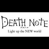 藤原竜也演じるキラほか、主要キャストと6冊のデスノートが……『デスノート Light up the NEW world』特報公開