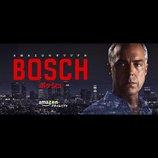 『ボッシュ シーズン2』、Amazonプライム・ビデオで4月8日から独占配信へ