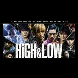 EXILE TRIBEが提示する新しいドラマのかたち 集団抗争描く『HiGH&LOW Season2』への期待