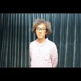 峯田和伸×麻生久美子×岡田惠和、夢の布陣はなぜ実現した? 河野英裕P『奇跡の人』インタビュー