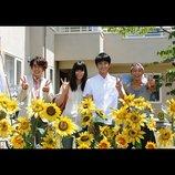 木村カエラ、岸田繁とのタッグで『バースデーカード』主題歌担当へ 橋本愛「本当にいい曲。大好きです」