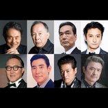 上川隆也主演ドラマ『沈まぬ太陽』、第2部に長塚京三、陣内孝則、高嶋政伸ら出演へ