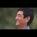 高倉健ドキュメンタリー映画『健さん』に山田洋次、降旗康男、梅宮辰夫ら出演へ